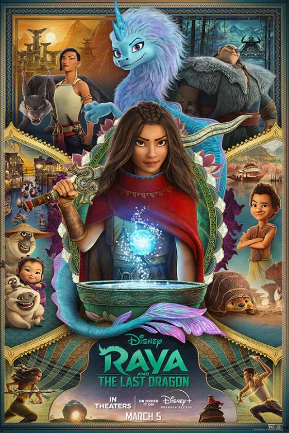 Un altro dei poster promozionali di Raya e l'Ultimo Drago
