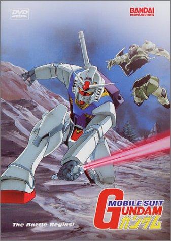 Esempio di chiara ispirazione da Star Wars in Gundam